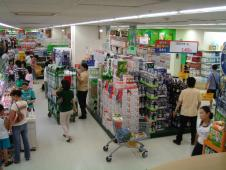 Eマート(龍山店)