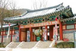 楊州MBC文化村大長今テーマパーク