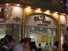 SKIN FOOD(明洞店)