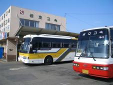 群山高速バスターミナル