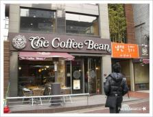 The Coffee Bean(梨大店)