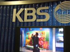 韓国放送公社(KBS)
