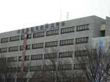 ソウル出入国管理事務所