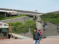 済州民族自然史博物館