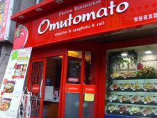 オムトマト