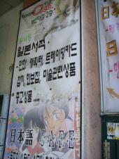 Toony One 日本語CAFE
