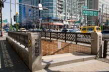 地下鉄3号線南部ターミナル駅⑨番出口を直進し
