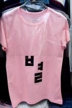 「星」Tシャツ パッチワークが韓服の素材にな