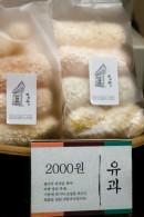 伝統菓子ー2000ウォン