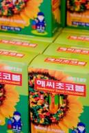 向日葵の種チョコレート②