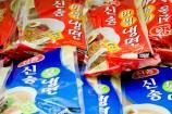 冷麺シリーズ