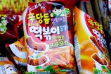 韓国スナック②