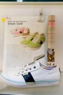 可愛いデザインの靴