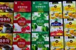 お茶も色んな種類があります