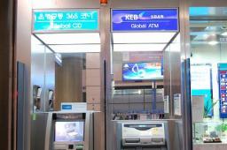 韓国ウォン両替のお得な方法