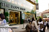 THE BODY SHOP橫を左