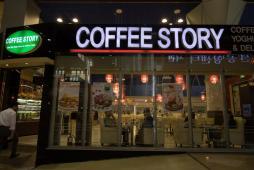 COFFEESTORY.