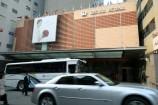 目の前には、ソウルロイヤルホテルがあります