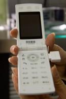 KTFレンタル携帯.