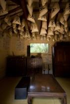 韓医の部屋