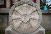 曹渓寺の置かれてある石
