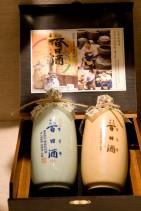 特産物・百日酒