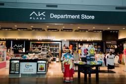 AKプラザ 仁川国際空港店