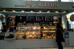 BIZEUN(仁川国際空港店)