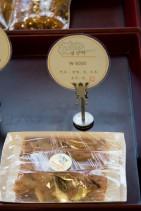 ヨンヤン餅