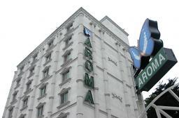 アロマホテル