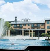 漢灘江温泉ホテル