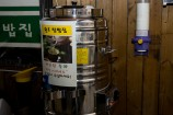 暖かい緑茶(サービス)