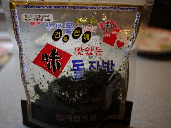 韓国海苔のふりかけ