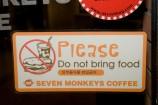 食べ物の持込禁止