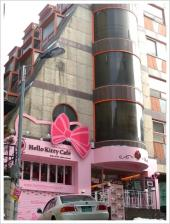 Hello Kitty Cafe(弘大店)