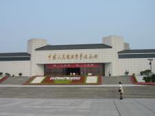 中国人民抗日戦争記念館