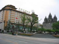 天倫王朝飯店
