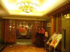 王宝和大酒店