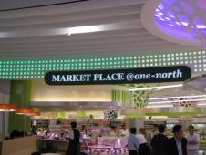 MARKET PLACE@one-north