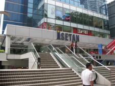 伊勢丹シンガポール