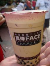 真珠FACE