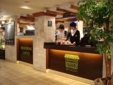 BEANS BINS COFFEE サボイホテル店