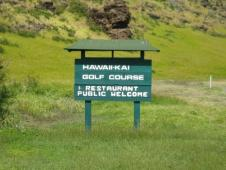 ハワイ・カイ・ゴルフコース