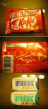 上海のお菓子