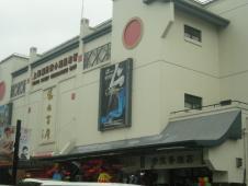 上海福民街小商品市場(福佑商厦)