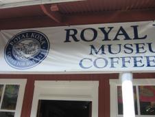 コナ・コーヒー博物館