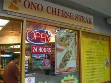 オノ・チーズ・ステーキ