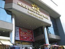 マイクショッピングモール(パタヤ店)