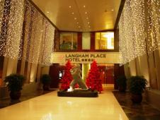 ランガムプレイスホテル