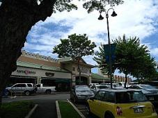 カイルアショッピングセンター